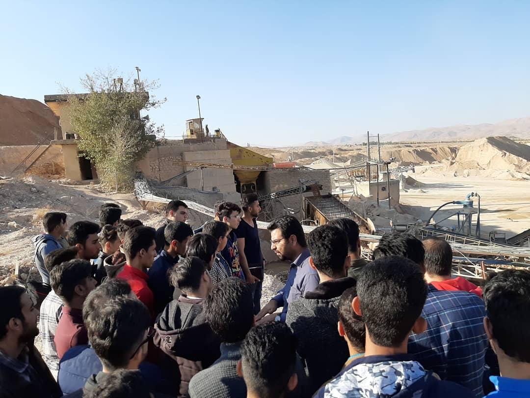 خط تولید و آزمایشگاه معدن صدراکنار شیراز