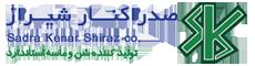 راه اندازی وب سایت شرکت صدرا کنار شیراز